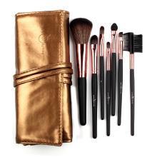 FOCALLURE菲鹿儿时尚个性化妆包化妆刷7支装彩色礼盒18010金铜色