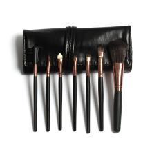 FOCALLURE菲鹿儿时尚个性化妆包化妆刷7支装彩色礼盒18010黑色