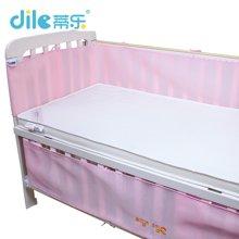 蒂乐婴儿床围三明治3D网眼透气宝宝床床围