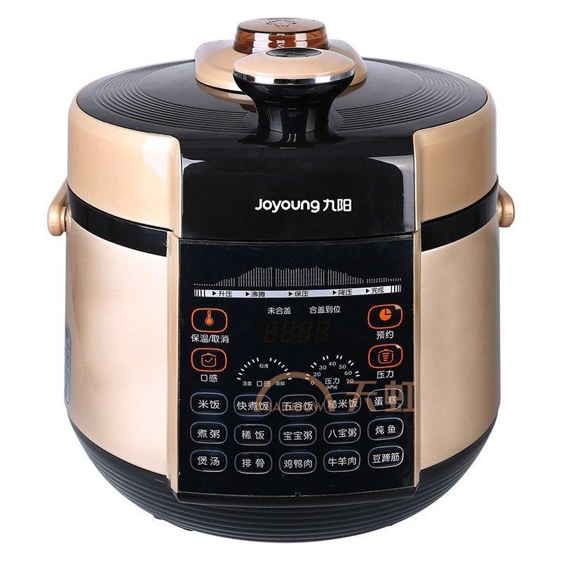 joyoung/九阳电压力锅 家用 正品 电高压锅 双胆60ys31-463