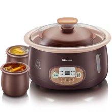 Bear/小熊电炖盅DDZ-118TA1 紫砂锅燕窝隔水煲汤煮粥锅陶瓷电炖锅