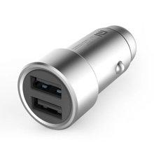 小米车载充电器智能双USB输出一拖二多功能金属车充手机平板通用
