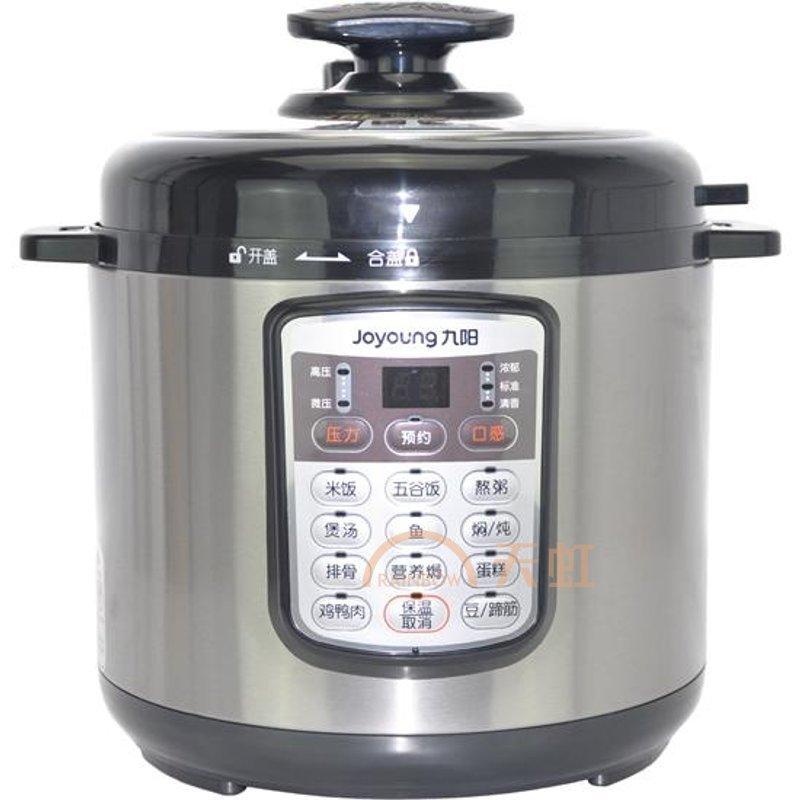 九阳电压力煲(jyy-60ys23)