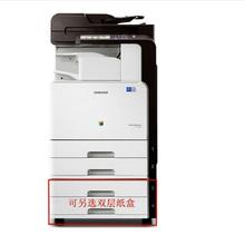 三星 SCX-8128NA复合机(标配双面复印、网络双面打印、网络彩色扫描、单扫描头双面送稿器(SCX-8128NA)