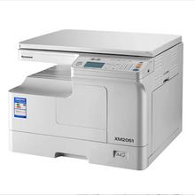 联想  XM2061复印机A3激光数码复合机多功能打印机一体机扫描办公(XM2061)