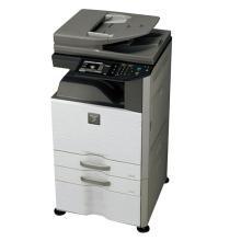 夏普(SHARP)DX-2508NC 彩色复印机(DX-2508NC)