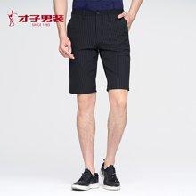 才子休闲短裤 夏季新款男士时尚休闲五分裤韩版修身直筒短裤休闲裤子男 587351905A