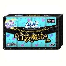 苏菲口袋魔法美妆心情护垫零味感(28片)