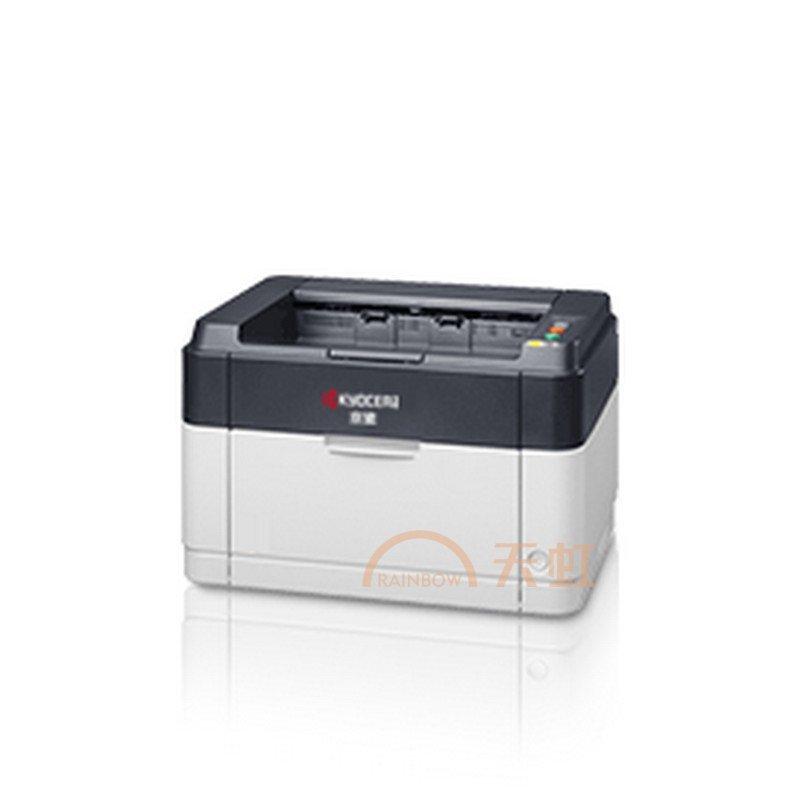 京瓷打印机(fs-1040)