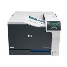 惠普(hp)CP5225dnA3彩色激光打印机(配可移动工作底台,三年上门服务)