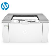 惠普A4 M106W黑白激光打印机(1)