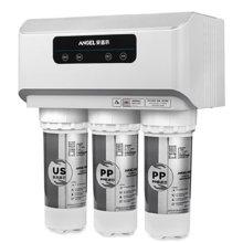 安吉尔净水器家用直饮高端厨房新款A6智能净水机水龙头过滤器
