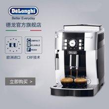 Delonghi德龙  ECAM21.117.SB 咖啡机全自动 意式泵压 自动磨豆 进口豆粉两用 银黑色