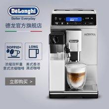 Delonghi德龙 ETAM29.660.SB 全自动咖啡机 意式美式自动清洗进口 银黑色