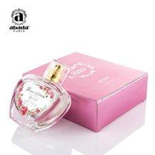法国雅比特爱情故事DIY香水 45ml(赠送个性主题标贴4个)