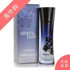 Armani阿玛尼印纪女士香水(50ml)