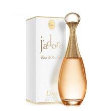 法国 迪奥Dior金色女郎真我女士香水 50ml