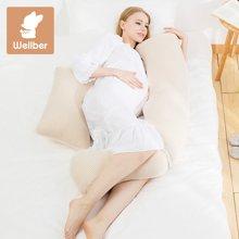 威尔贝鲁 孕妇枕头护腰侧睡枕H型枕多功能侧卧护腰枕秋冬托腹枕