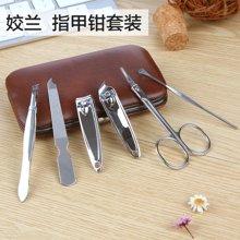 姣兰 不锈钢修甲工具6件套装 精钢指甲钳眉毛剪挖耳勺