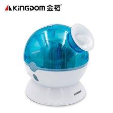 金稻抗过敏美容仪冷喷蒸脸器KD-2331-6