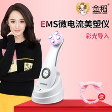 金稻射频美容仪器EMS电穿美塑仪光子嫩肤KD-9900