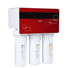 Haier/海尔直饮水净水器HRO5002-5C 五级过滤器家用纯水机 美国陶氏RO膜