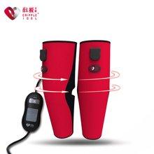科爱关节风湿炎远红外电热护膝保暖膝盖理疗仪老寒腿男女士(可水洗)
