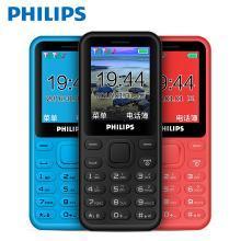 飞利浦(PHILIPS) E105 陨石黑 环保材质 超强震动 直板按键 移动联通2G 双卡双待 老人手机