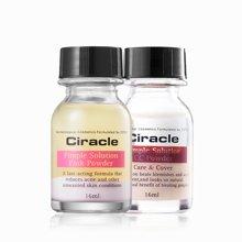 韩国Ciracle祛痘痘套餐粉色溶解膏cc粉白天夜晚全效呵护