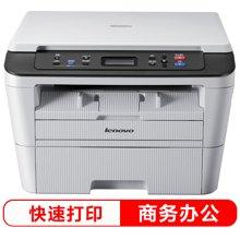 联想(Lenovo)M7400 Pro 黑白激光三合一多功能一体机 (打印 复印 扫描)  打印机!复印机!扫描仪!
