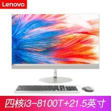 联想(Lenovo) AIO 520-22 新款致美一体机台式电脑四核八代家用办公窄边框 银色标配 I3-8100T 4G 1TB 集显 21.5英寸