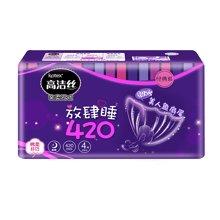 高洁丝放肆睡棉柔纤巧夜用420mm(4片)