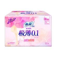 ¥苏菲弹力贴身极薄0.1日用洁翼型卫生巾(30片)