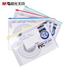 晨光文具透明拉边袋A4文件袋ADM94504 办公用品拉链袋资料袋