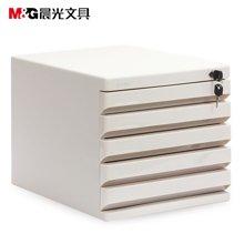 晨光桌面文件柜抽屉式小型迷你塑料文件柜五层加锁私密文件收纳盒 ADM95298