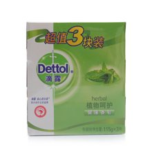 滴露健康植物呵护香皂(115g*3)