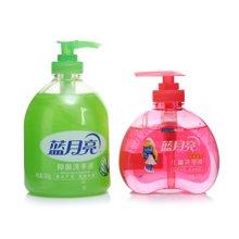 蓝月亮抑菌洗手液+儿童洗手液c(500g+225g)