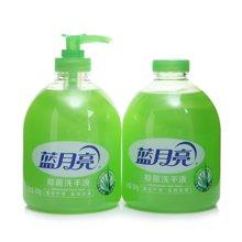 蓝月亮抑菌洗手液(芦荟)瓶装(500g+500g)
