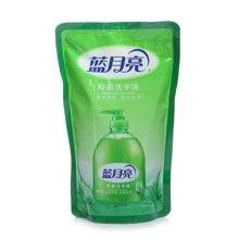 蓝月亮抑菌洗手液(芦荟)袋装(500g)