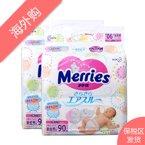 【2包装】日本Merries花王三倍透气纸尿裤NB90(0-5kg宝宝)新生儿纸尿片初生婴儿宝宝尿不湿超薄