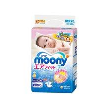 日本Moony尤妮佳 婴儿纸尿裤(NB90片)