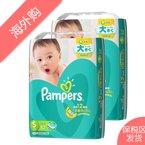 日本帮宝适(Pampers) 超薄干爽 绿帮 婴儿纸尿裤 小号S82片2包装