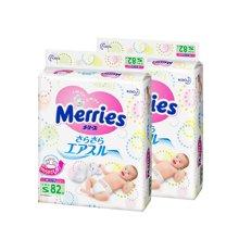 【2包装】日本花王纸尿裤S82片 婴儿小号尿不湿(4-8kg宝宝)