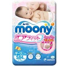 尤妮佳Moony婴儿纸尿裤S NC2(84片)