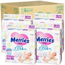 4包装 日本Merries花王三倍透气纸尿裤NB90(0-5kg宝宝)新生儿纸尿片初生婴儿宝宝尿不湿超薄