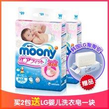 【2包装】日本原装进口尤妮佳MOONY纸尿裤-原厂彩箱增量装M68(6-11kg)