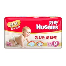 好奇金装超柔贴身纸尿裤中号 NC3(50片)