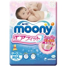 尤妮佳Moony婴儿纸尿裤M(64片)