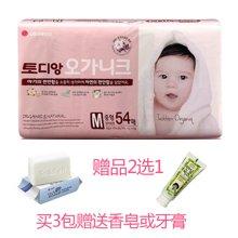 韩国LG淘淘安纸尿裤-中码M54片(5-11kg)