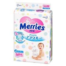 日本Merries花王纸尿裤(M64片)